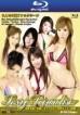 Sexy Paradise (Blu-ray)