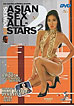 Asian Sex All Stars 2