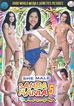 She-Male Samba Mania 5