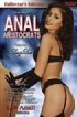 Anal Aristocrats (Pulse Pictures)