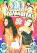 D.P. Mamacitas 2