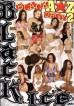Black Azz Orgy 2