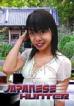 Japanese Hunter