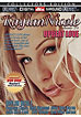 Kaylan Nicole 20: Upbeat Love