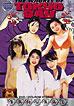 Tokyo Summer Camp Girls