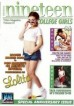 Nineteen College Girls Video Magazine 19