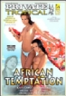 Private Tropical 28: African Temptations