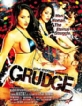 Grudge (Vivid)