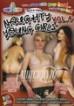 Naughty Young Girls 4