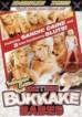 Bukkake Man's Cumshot Cuties 2