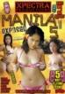 Manila Exposed 7
