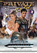 Private Gladiator 3, The