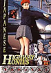 Japanese Highway Honies