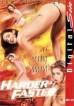 Harder Faster (Digital Sin)