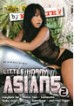 The Best by Private 71: The Best Little Horny Asians