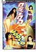 Asian Sex World