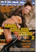 Anal College Coeds 2