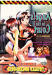 Angels in the Court 1 & 2 (2 DVD Box Set)