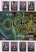 Ooze (Odyssey)