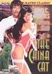 China Cat, The