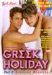 Greek Holiday 2: Cruising Mykonos