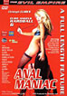 Euro Angels Hardball 6: Anal Maniac