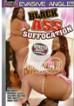 Black Ass Suffocation 1
