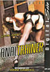 Anal Trainer (Digital Sin)