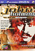 Simply The Best... John Holmes