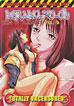Keraku-No-Oh: King of Pleasure 3
