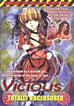 Vicious 1