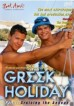 Greek Holiday 1: Cruising the Aegean