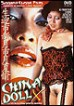 China Doll X